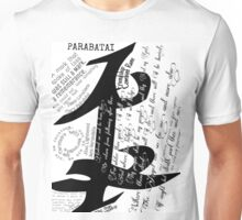 Parabatai Rune with quotes and Oath Unisex T-Shirt