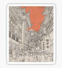 In China II. Sticker