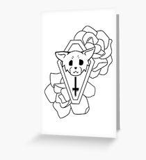 Kitty Casket Greeting Card