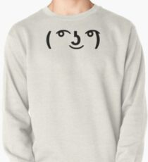 Lenny Face Pullover