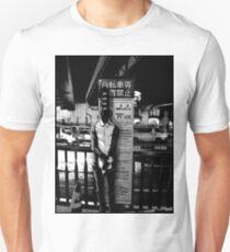 Oyasumi Punpun - Special Request Unisex T-Shirt