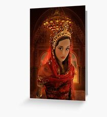 Hadassah - The Girl Who Became Queen Esther Greeting Card