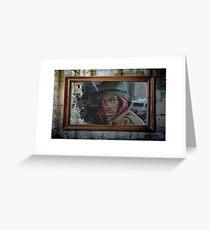 Eddie Murphy - Trading Places Greeting Card