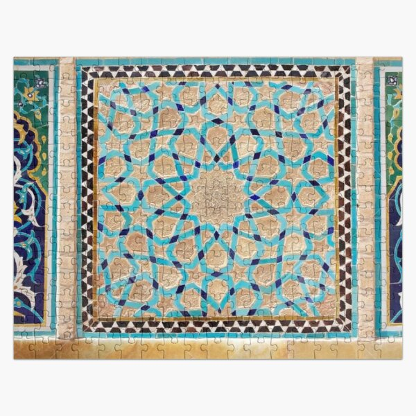 Details of the mosaic at the Jame Mosque of Yazd Jigsaw Puzzle