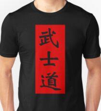 Bushido Kanji T-Shirt