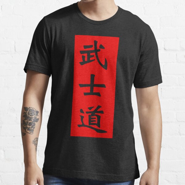 der Kriegercode Essential T-Shirt