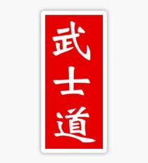 Bushido Kanji Sticker