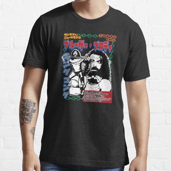 BRUISER LEGACY Essential T-Shirt