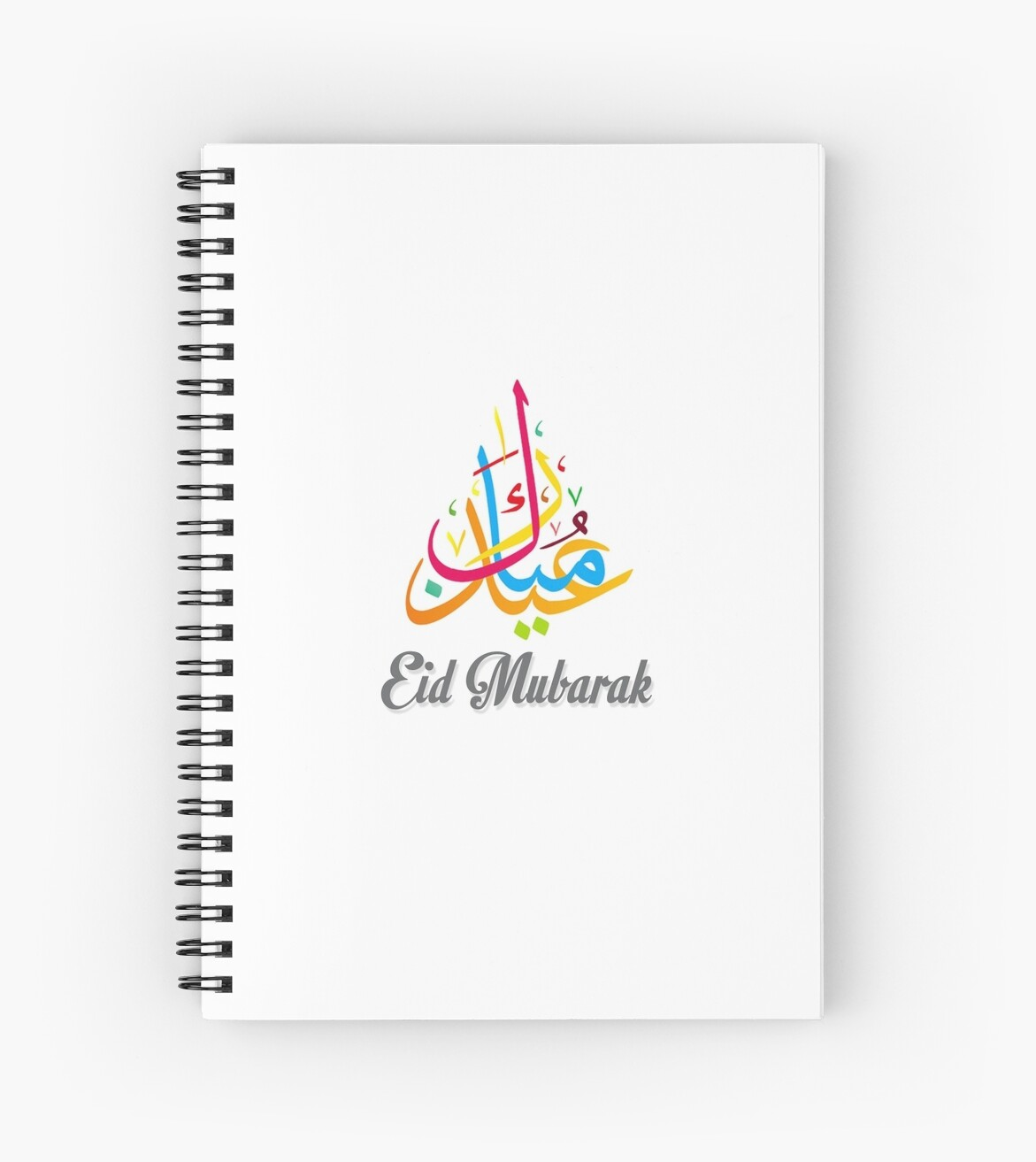Eid Mubarak Greeting Cards Spiral Notebooks By All About Islam Shop
