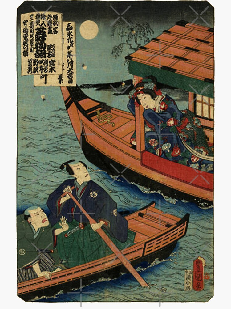 Ukiyoe,Love and the Moon by THEsamuraiSword