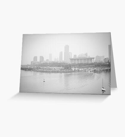 Foggy Afternoon Greeting Card