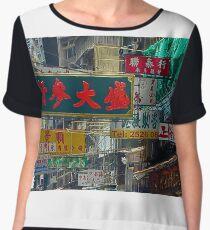 0567 Street Signs Hong Kong Chiffon Top