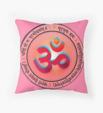 Gayatri Mantra Light Throw Pillow