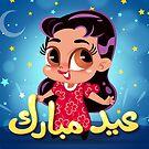 Eid Mubarak Greeting Girl by MissChatZ