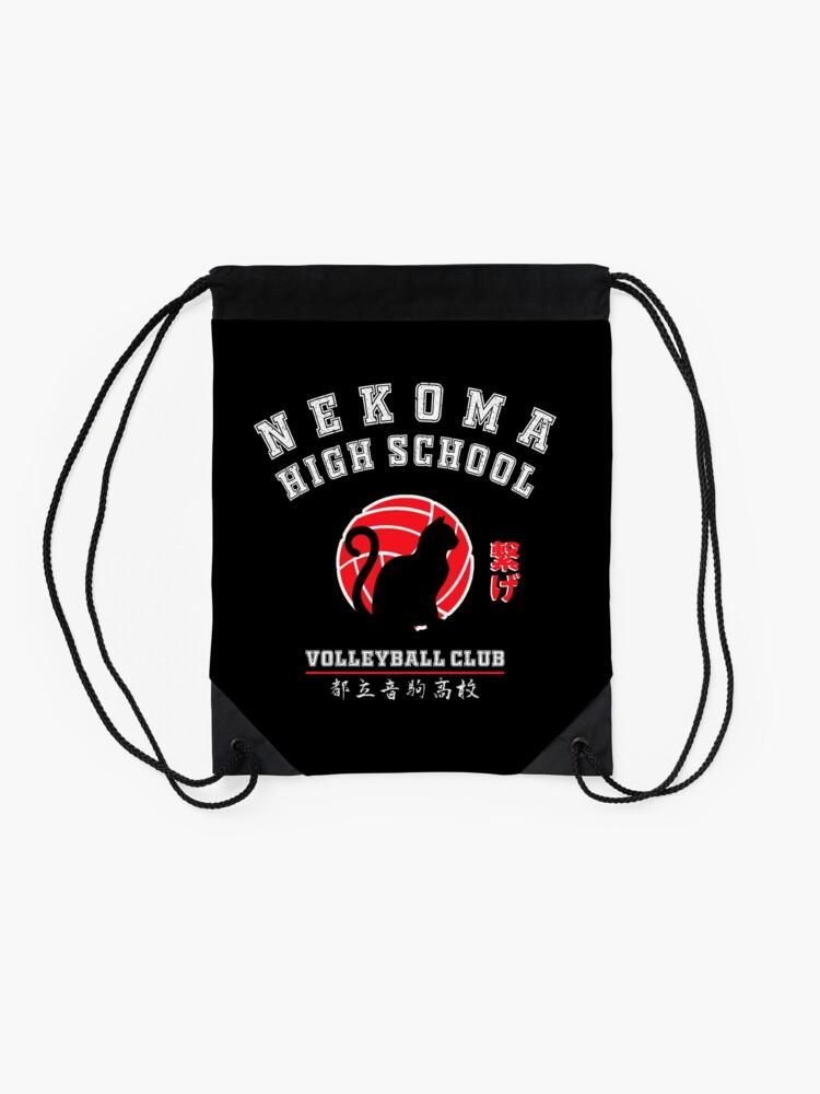 Alternate view of Haikyuu Nekoma High school Drawstring Bag