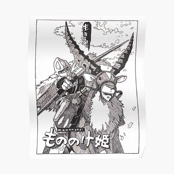 Prinzessin Mononoke Studio Ghibli Hand gezeichnete Szene Design Poster