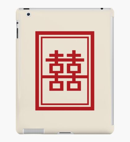 Red Double Happiness In A Simple Rectangle Frame, A Traditional Oriental Auspicious Symbol   Modern Chinese Wedding  iPad Case/Skin