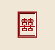 Chinese Wedding Rectangle Double Happiness Symbol by fatfatin