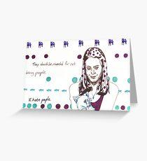Aubrey Plaza Greeting Card