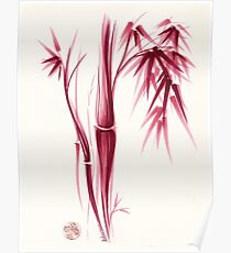Inspiration - Sumie ink brush zen bamboo painting Poster