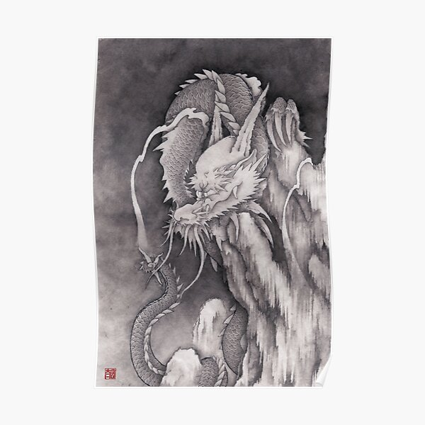 japanese ink painting cloud dragon  Poster