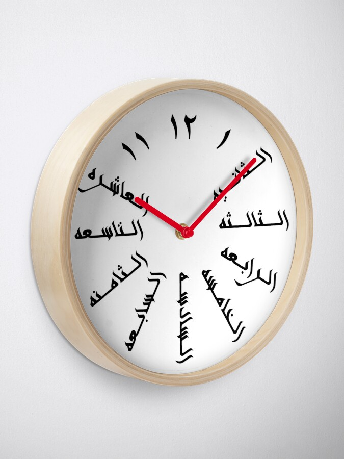 Alternate view of 'WAQT' Arabic Calligraphy Design Clock