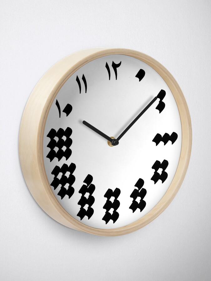 Alternate view of 'NUQTA' Arabic Calligraphy Dots Design Clock