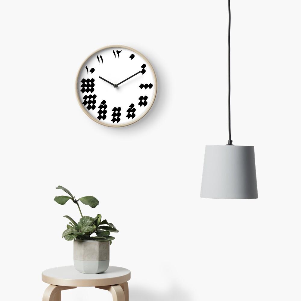 'NUQTA' Arabic Calligraphy Dots Design Clock