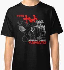 STAR BLAZERS YAMATO Classic T-Shirt