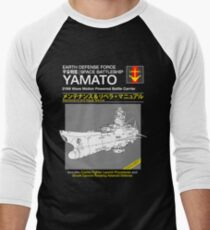Battleship Yamoto Service and Repair Manual T-Shirt