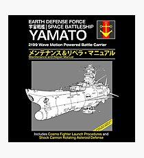Battleship Yamoto Service and Repair Manual Photographic Print