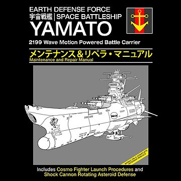Battleship Yamoto Service and Repair Manual by Crocktees