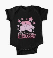 Kirby Nintendo Kids Clothes