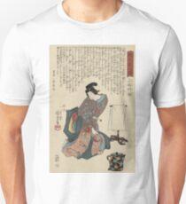 Utagawa Kunisada - Ueshima Monya From The Series The Forty-Seven Ronin. Woman portrait: woman, geisha, kimono, dream, feeling, umbrella, dress, fashion , female, makeup, wig T-Shirt