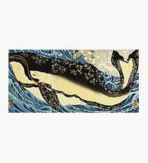 Utagawa Kuniyoshi - Miyamoto Musashi. Sea landscape: whale , shark , fish , giant , blustery, ocean, hero, warrior . Photographic Print