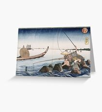 Utagawa Kuniyoshi - Three Anglers Fishing At Teppozu. People portrait: party, woman and man, people, family, female and male, peasants, crowd, romance, women and men, city,  society Greeting Card