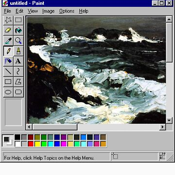 Microsoft Paint Art by toastedstew