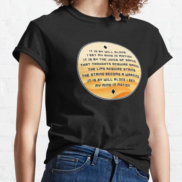 The Mentat Mantra - Inspired by Dune Classic T-Shirt