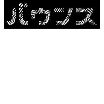 BOUNCE x JP by moda