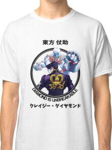 Josuke Higashikata jojo's bizarre adventure Classic T-Shirt