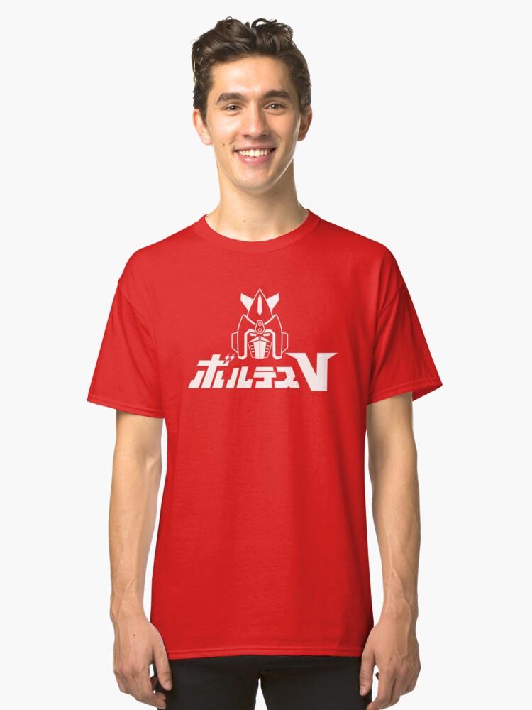 Voltes V Classic T-Shirt Front
