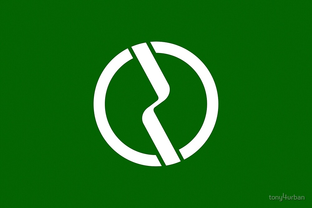 Fuchu city flag by tony4urban