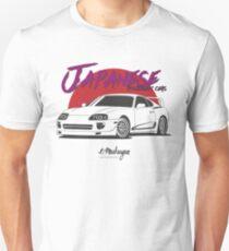 Japanese nostalgic cars (Supra) Unisex T-Shirt