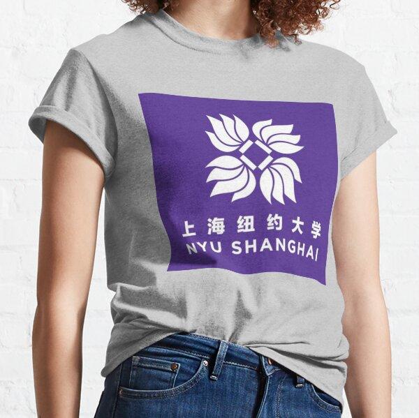 nyu shanghai Classic T-Shirt
