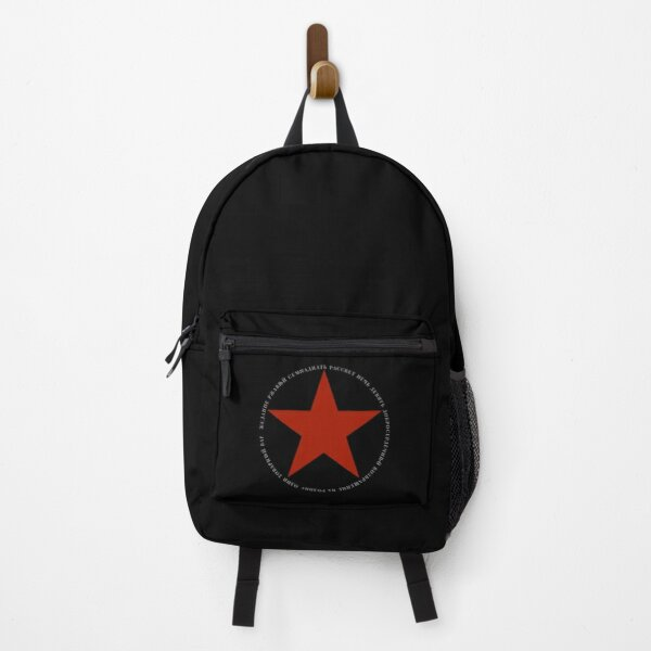 Winter Solider Words Russian Backpack