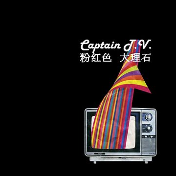 Captain T.V. - Pink Marble by beanbag47