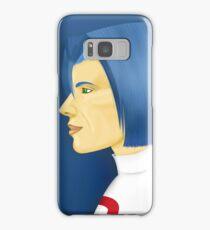 Painting Series - James Samsung Galaxy Case/Skin