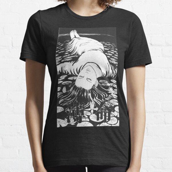 Mourir jeune T-shirt essentiel
