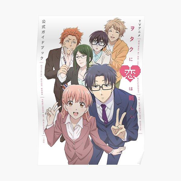Wotaku ni koi wa muzukashii, love is hard for otaku, Poster
