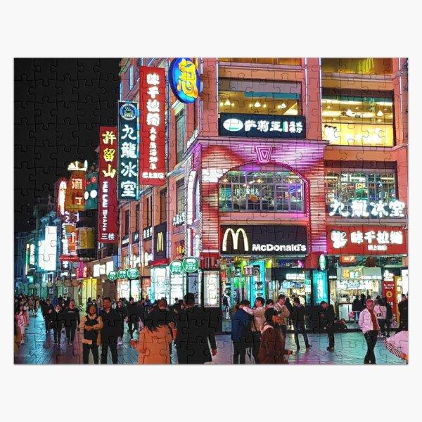 China Street la nuit, Guangzhou Chine Puzzle
